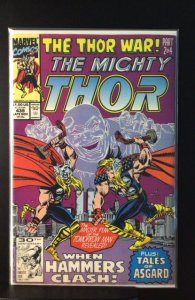 The Mighty Thor #439 (1991)