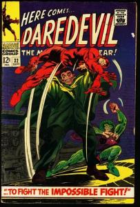 DAREDEVIL #32-MARVEL-GENE COLAN ART VG/FN