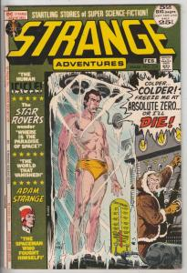 Strange Adventures #234 (Feb-72) NM- High-Grade Adam Strange, Alana