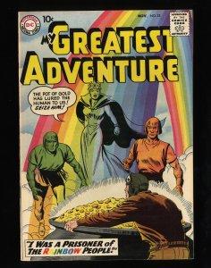 My Greatest Adventure #25 NM- 9.2