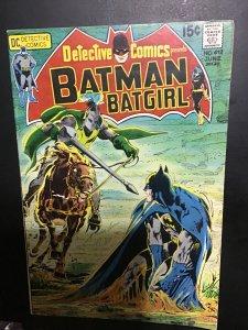 Detective Comics #412 (1971) high-grade Neil Adams cover key! VF/NM Boca CERT.