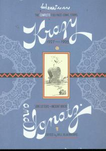 KRAZY & IGNATZ: 1927-1928 TRADE PAPERBACK-GEO HERRIMAN VF/NM