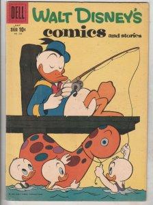 Comics and Stories, Walt Disney's #226 (Jul-59) FN/VF+ High-Grade Donald Duck...