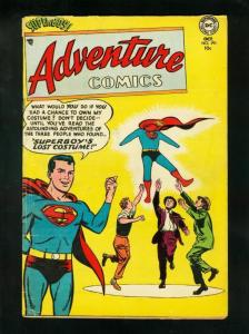 ADVENTURE COMICS #193 1953-SUPERBOY-GREEN ARROW-AQUAMAN-JOHNNY QUICK-very VG