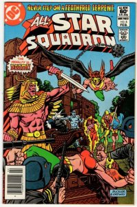 ALL-STAR SQUADRON #6 (VF+) 1¢ Auction! No Resv! See More!!!