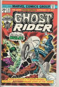 Ghost Rider, The #10 (Feb-75) NM Super-High-Grade Ghost Rider