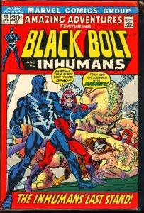 Amazing Adventures #10 (1972)