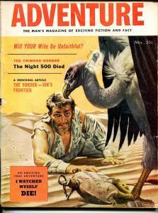 Adventure 11/1957-desert terror-Vikki Dougan cheesecake pix-Gil Cohen-G