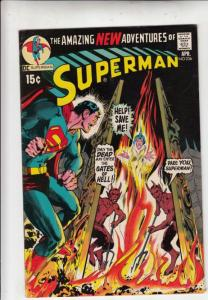 Superman #236 (Apr-71) VF/NM High-Grade Superman, Jimmy Olsen,Lois Lane