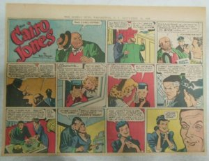 Miss Cairo Jones Sunday by Bob Oksner from 9/15/1946 Size: 11 x 15 inches GGA