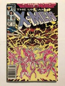 Uncanny X-Men 226 - Fall of the Mutants