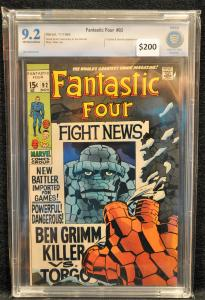 Fantastic Four #92 (Marvel, 1969) CBCS 9.2