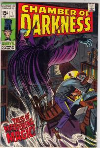 Chamber of Darkness #1 (Oct-69) VF/NM High-Grade