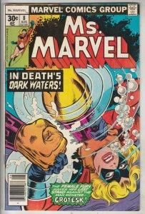 Ms. Marvel #8 (Dec-76) VF/NM High-Grade Ms. Marvel