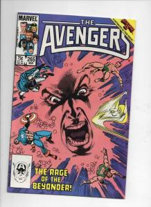AVENGERS #265, VF/NM, Sub-Mariner, Captain, 1963 1986, more Marvel in store