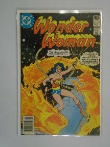 Wonder Woman #261 5.0 VG FN water stain (1979 1st Series)