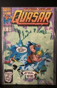 Quasar #18 (1991)