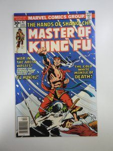 Master of Kung Fu #47 (1976)