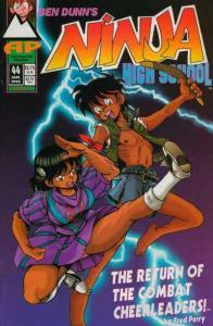 Ninja High School (1994 series) #44, VF+ (Stock photo)