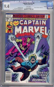 Captain Marvel #58 (Marvel, 1978) CGC 9.4