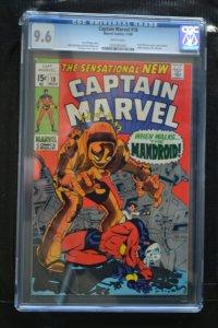 CAPTAIN MARVEL # 18 : CGC  9.6 (NM+) : NOVEMBER 1969 : MARVEL COMICS