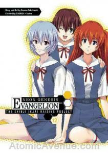 Neon Genesis Evangelion: The Shinji Ikari Raising Project #12 VF/NM; Dark Horse