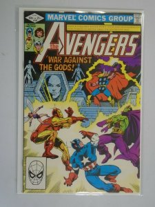 Avengers #220 Direct edition 8.5 VF+ (1982 1st Series)