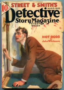 Detective Story Pulp August 13 1932- Hot Rods- John Whitmore