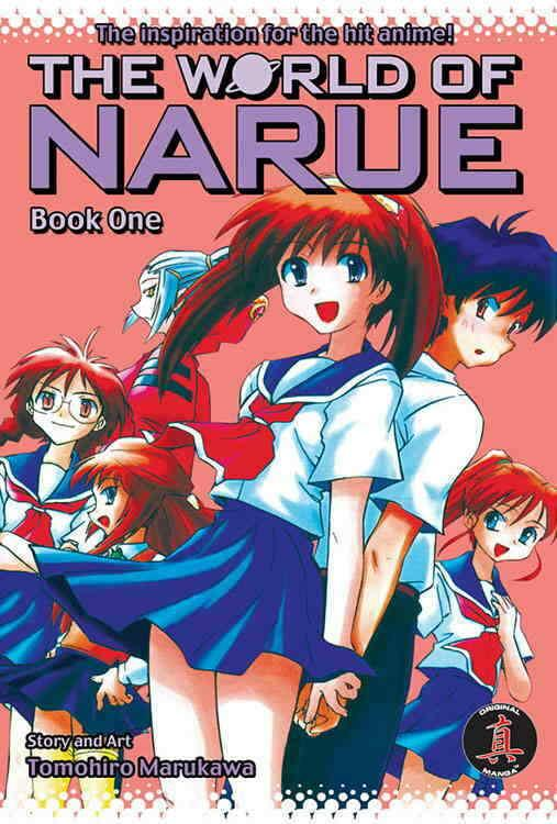 World of Narue, The #1 VF/NM; CPM | save on shipping - details inside