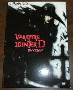 Vampire Hunter D Bloodlust DVD Slipcover Slipcase Complete 2001