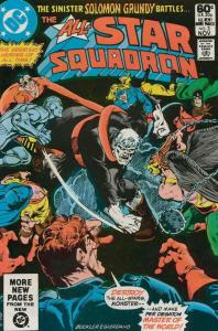 All-Star Squadron #3 FN; DC | save on shipping - details inside