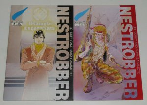 Nestrobber #1-2 VF complete series - colleen doran - jo duffy set lot 1992