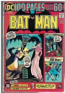 BATMAN 257 VG-F 100 page giant  Aug. 1974