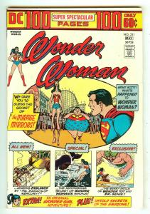 Wonder Woman 211   100 Pages