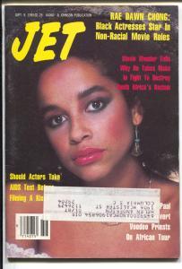 Jet 9/9/1985-Rae Dawn Chong-African-American culture-FN-