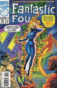 Fantastic Four (Vol. 1) #387SC VF/NM; Marvel   save on shipping - details inside