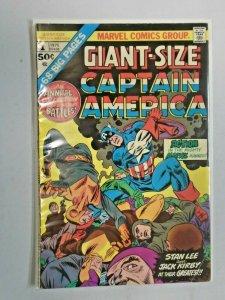 Giant-Size Captain America #1 4.0 VG (1975)