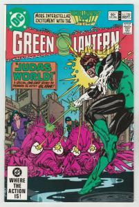 Green Lantern #156 (Sep-82) NM+ Super-High-Grade Green Lantern, The Green Lan...