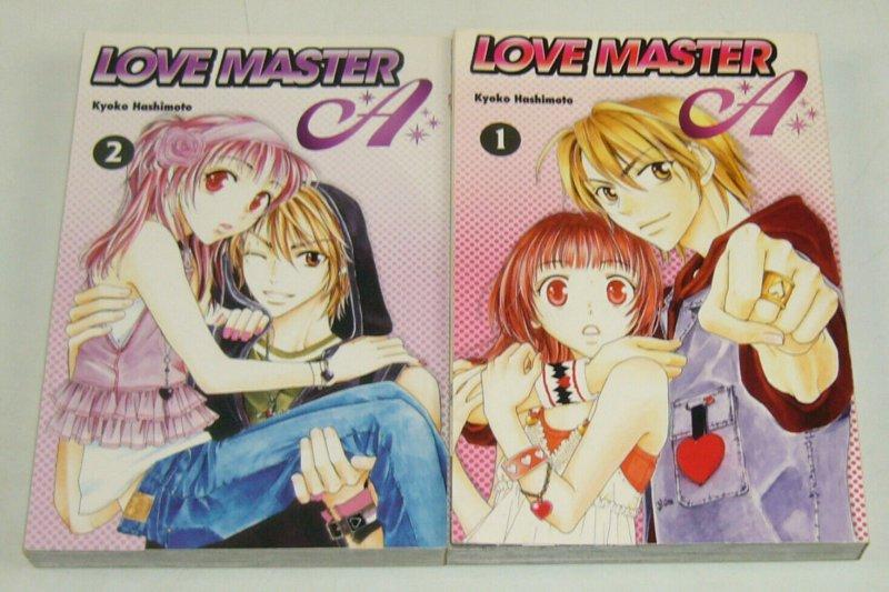 Love Master A vol. 1-2 VF/NM complete series - kyoko hashimoto - go! manga set