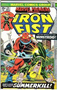 Marvel Premier #24 (Feb-75) VF+ High-Grade Iron Fist