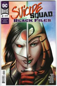 Suicide Squad Black Files #2 (DC, 2019) NM