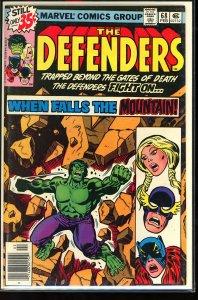 The Defenders #68 (1979)
