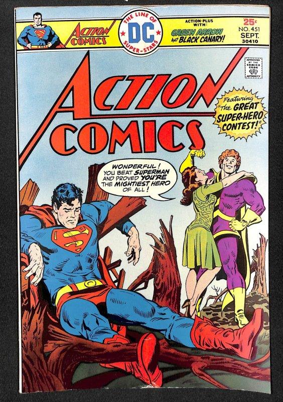 Action Comics #451 (1975)