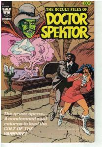 OCCULT FILES OF DOCTOR SPEKTOR (1982) 25 F-VF
