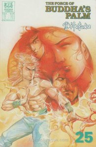 Force of Buddha's Palm, The #25 VF; Jademan | save on shipping - details inside
