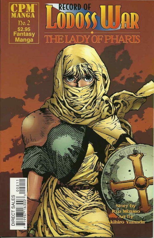 Record of Lodoss War: The Lady of Pharis #2 VF/NM; CPM | save on shipping - deta