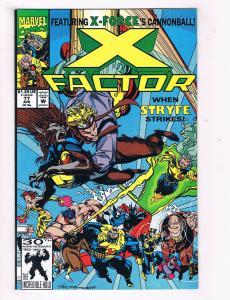 X-Factor #77 VF Marvel Comics Comic Book X-Men Apr 1992 DE41 AD18