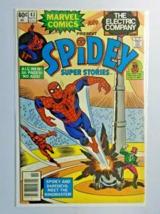 Spidey Super Stories #43 1st Series 6.0 FN (1979)