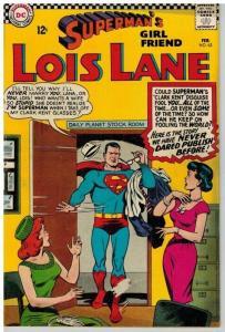 LOIS LANE 63 VG Feb. 1966 COMICS BOOK
