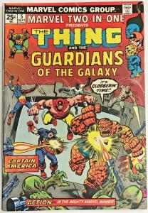 MARVEL TWO IN ONE#5 FN- 1974 SECOND GOTG MARVEL BRONZE AGE COMICS